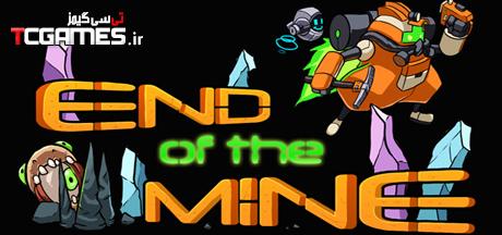 ترینر سالم بازی End Of The Mine