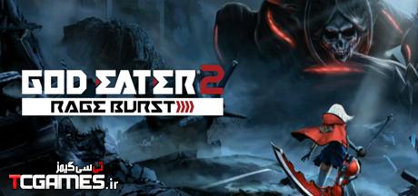 ترینر جدید بازی GOD EATER 2 Rage Burst
