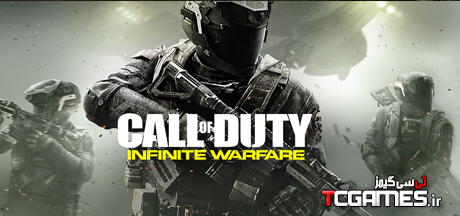 ترینر سالم بازی Call of Duty Infinite Warfare