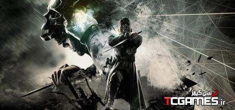 کرک نهایی بازی Dishonored