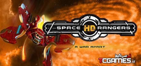 ترینر جدید بازی Space Rangers HD A War Apart