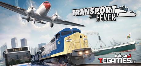 کرک سالم بازی Transport Fever