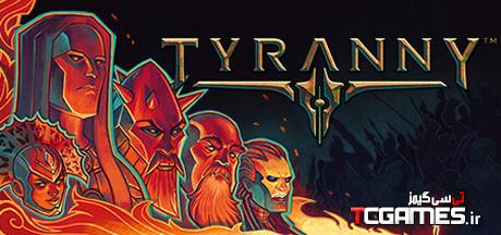 ترینر سالم بازی Tyranny
