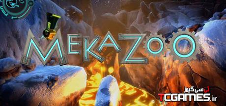 کرک جدید بازی Mekazoo