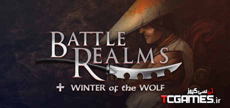 ترینر جدید بازی Battle Realms Winter of the Wolf