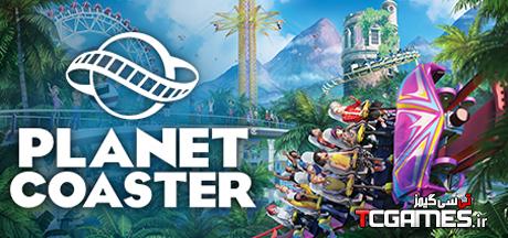 ترینر جدید بازی Planet Coaster