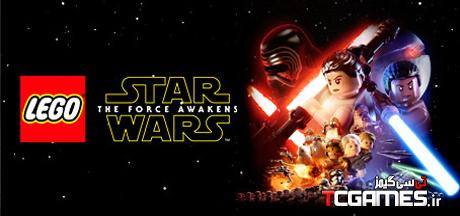 کرک سالم بازی LEGO STAR WARS The Force Awakens