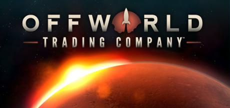 ترینر سالم بازی Offworld Trading Company