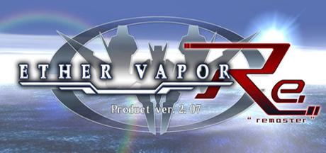 ترینر بازی Ether Vapor Remaster