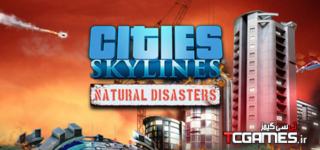 کرک سالم بازی Cities Skylines Natural Disasters