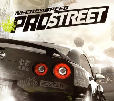 دانلود ترینر بازی Need For Speed ProStreet