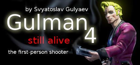ترینر جدید بازی Gulman 4 Still alive