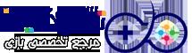 تی سی گیمز | مرجع تخصصی ترینر , کرک و سیو بازیها