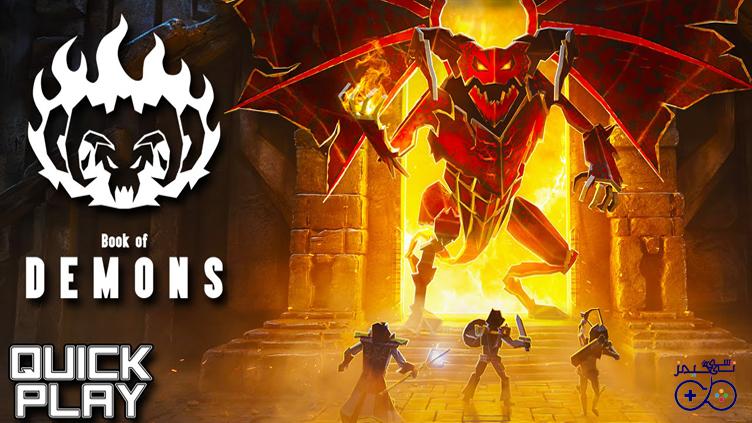 ترینر و رمزهای بازی Book of Demons