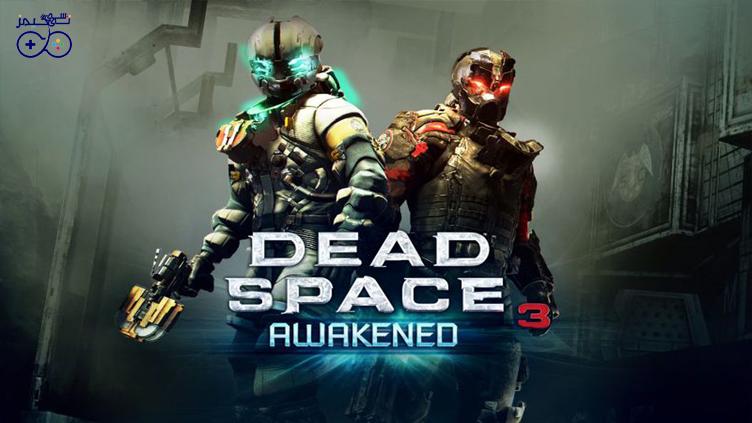 سیو کامل بازی Dead Space 3