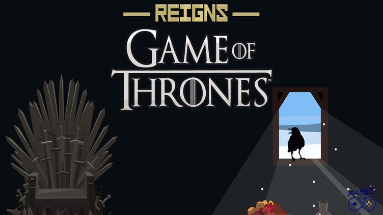 دانلود ترینر و رمزهای بازی Game-of-Thrones