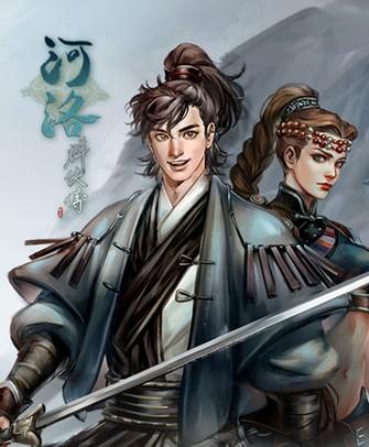 دانلود ترینر بازی Ho Tu Lo Shu The Books of Dragon