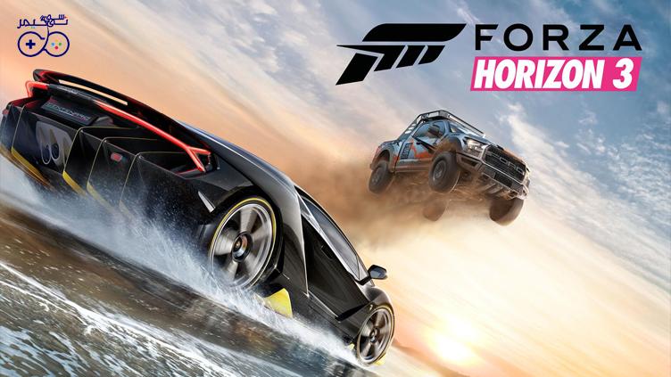 سیو کامل و 100% بازی Forza Horizon 3