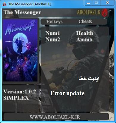 The Messenger v1.0.2 u2 (+2 Trainer) Abolfazl.k