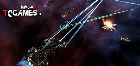 ترینر سالم بازی Galactic Civilizations III