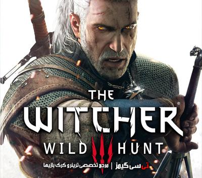 دانلود ترینر سالم بازی The Witcher 3 Wild Hunt