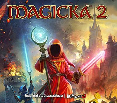 دانلود ترینر سالم بازی Magicka 2
