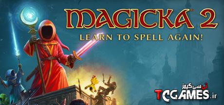 کرک سالم بازی Magicka 2