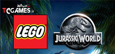 کرک سالم بازی LEGO Jurassic World