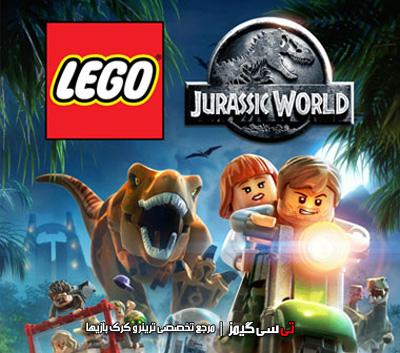 دانلود کرک سالم بازی LEGO Jurassic World