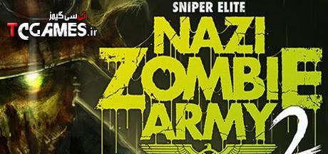ترینر سالم بازی Sniper Elite Nazi Zombie Army 2