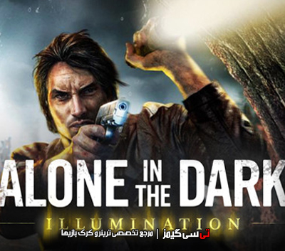 دانلود ترینر سالم بازی Alone in the Dark Illumination