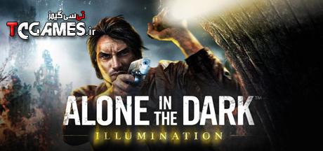 ترینر سالم بازی Alone in the Dark Illumination