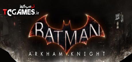 ترینر سالم بازی Batman Arkham Knight