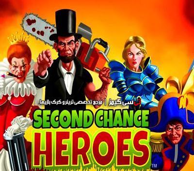 دانلود ترینر سالم بازی Second Chance Heroes