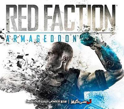 دانلود ترینر سالم بازی Red Faction Armageddon