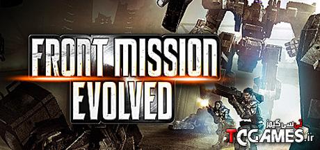 ترینر سالم بازی Front Mission Evolved