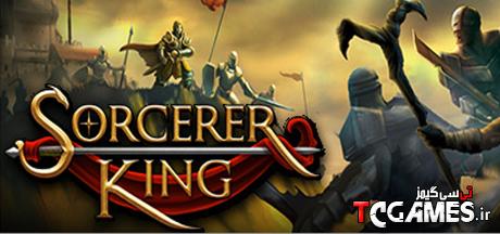 ترینر جدید بازی Sorcerer King