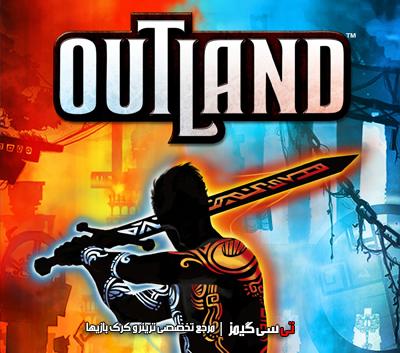 دانلود کرک سالم بازی Outland Special Edition