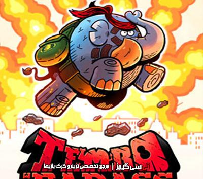 دانلود ترینر سالم بازی Tembo The Badass Elephant
