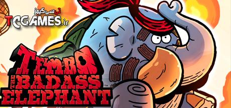 ترینر سالم بازی Tembo The Badass Elephant