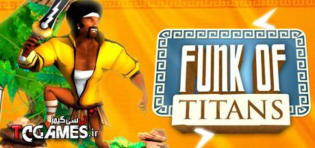 کرک سالم بازی Funk of Titans