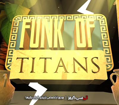 دانلود کرک سالم بازی Funk of Titans