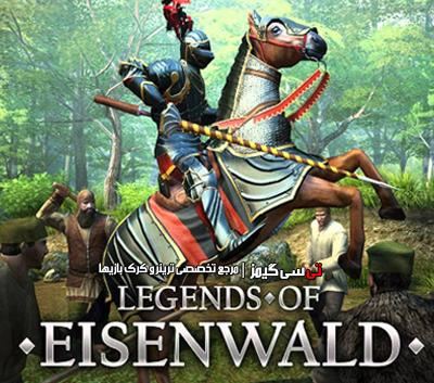 دانلود ترینر سالم بازی Legends of Eisenwald