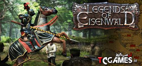 ترینر سالم بازی Legends of Eisenwald