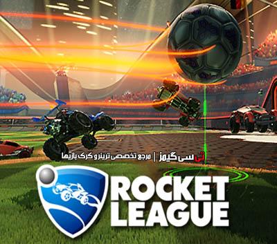 دانلود کرک سالم بازی Rocket League