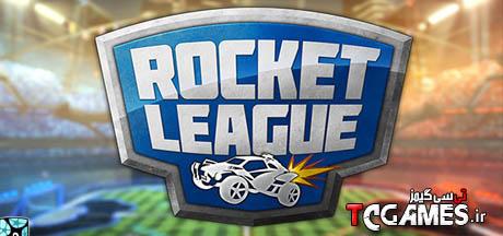 ترینر سالم بازی Rocket League