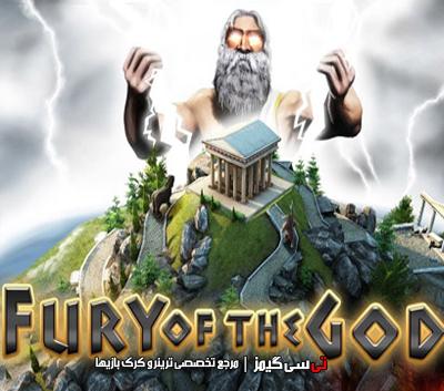 دانلود ترینر سالم بازی Fury of the Gods