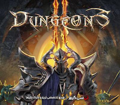 دانلود کرک سالم بازی Dungeons 2