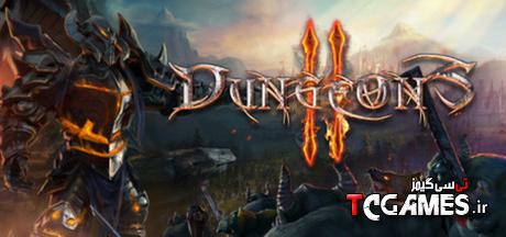 کرک سالم بازی Dungeons 2