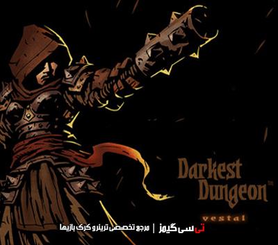 دانلود ترینر سالم بازی Darkest Dungeon
